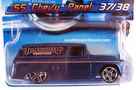 55 Chevy Panel 2006_037