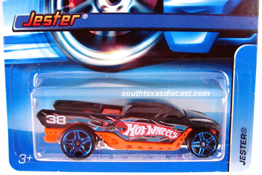 Hot Wheels 2007 Easter Egg-Clusives Jester Die Cast Car!