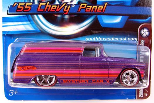 55 Chevy Panel 2006_222