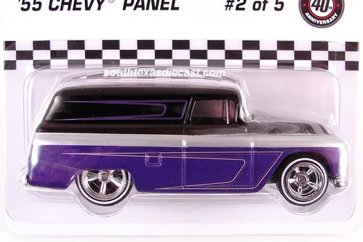 55 Chevy Panel L8730
