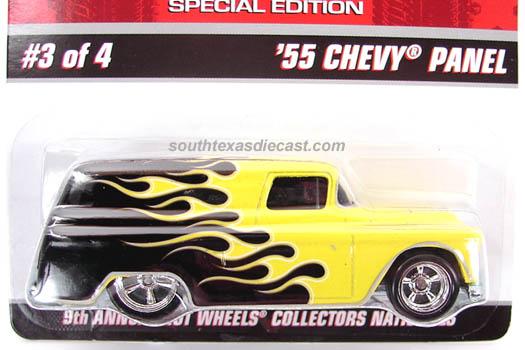 55 Chevy Panel P2191