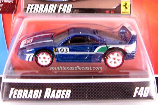 Ferrari Racer - 2007/2009 N8096