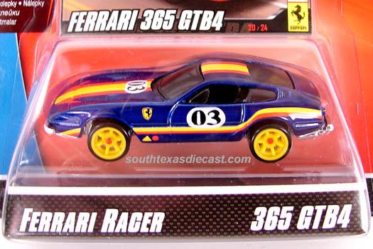 Ferrari Racer - 2007/2009 N8106