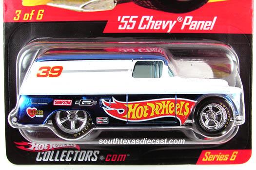 55 Chevy Panel L2093