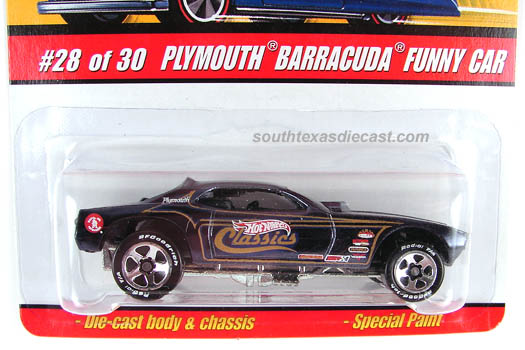 Spectraflame Black, w/Hot Wheels Classics tampos on sides, Grey
