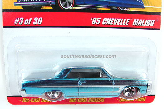 Hot Wheels Guide - '65 Chevelle Malibu / '65 Chevy Malibu