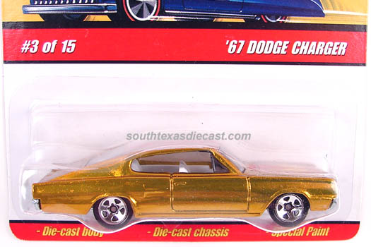 Hot Wheels Guide 67 Dodge Charger