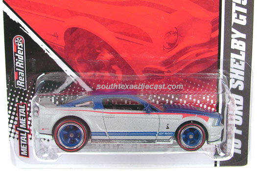 ¿Cual es tu Hotwheels favorito? T8329