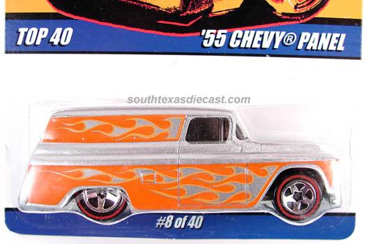 55 Chevy Panel L2835