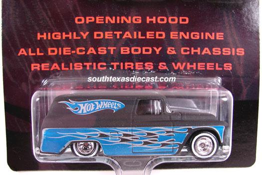55 Chevy Panel J7160