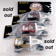 2009 Japan Convention Bone Shaker 3-Car Set