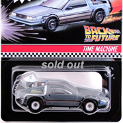 2012 RLC Exclusive Back to the Future DeLorean Time Machine